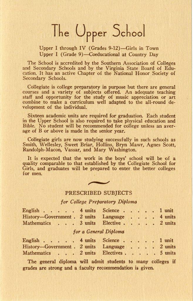http://www.juliawilliamsarchives.org/wp-content/uploads/2017/05/1959_Brochure_004_Detail-658x1024.jpg